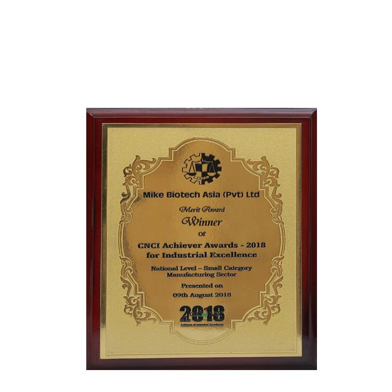 CNCI-Achiever-Award-2018.png